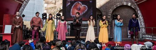 Verona in Love Kids 2015 - 018
